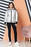 """Стильная женская куртка на холлофайбере демисезон 2231 """"Hologram"""", фото 4"""