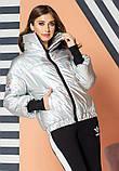 """Стильная женская куртка на холлофайбере демисезон 2231 """"Hologram"""", фото 6"""