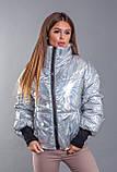 """Стильная женская куртка на холлофайбере демисезон 2231 """"Hologram"""", фото 7"""