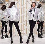 """Стильная женская куртка на холлофайбере демисезон 2231 """"Hologram"""", фото 9"""