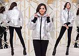 """Стильная женская куртка на холлофайбере демисезон 2231 """"Hologram"""", фото 10"""