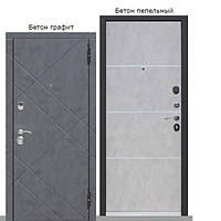 Входная дверь 90 мм БРУКЛИН Бетон графит / Бетон пепельный