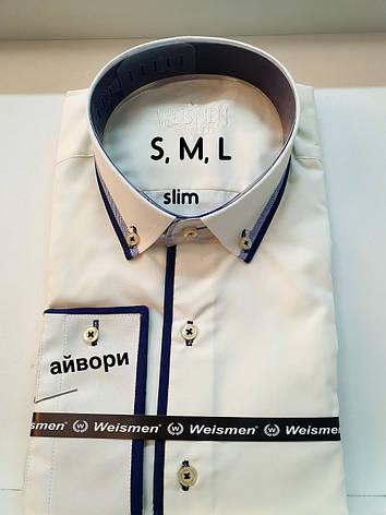 Сорочка Weismen айворі, фото 2