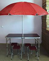 Стол раскладной + 4 стула для пикника + Зонт в Подарок, туристический столик.