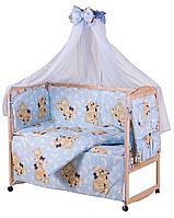 Набор детского постельного белья Защита в детскую кроватку, манеж Мишки (2 цвета) 9 предметов