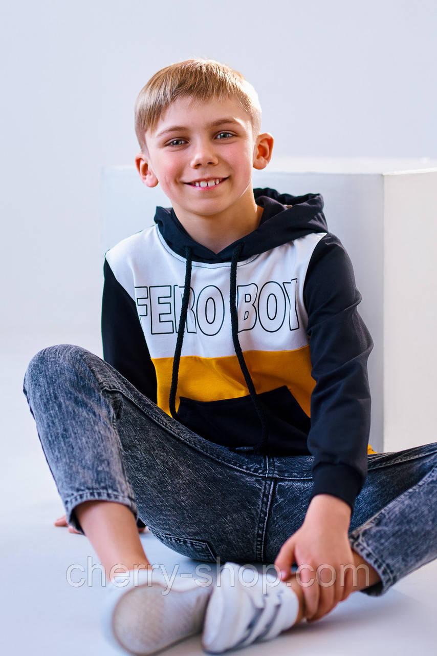 Трикотажная худи для мальчика 8-12 лет
