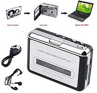 USB Кассетный плеер / кассетник / кассета для оцифровки записей TAPE, фото 1