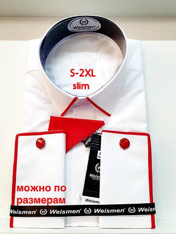 Біла однотонна сорочка Weismen, фото 2