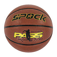 "Мяч баскетбольный ""Spock"""
