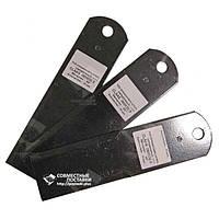 Нож измельчителя соломы (неподвижный) 060030.0 Claas, Z35241 John Deere