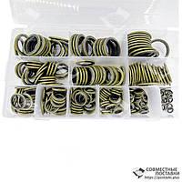 Набор латунных шайб с резиновыми кольцами 245 штук диам. 6 - 30 мм для гидравлики, фото 1