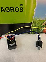 Регулятор давления для электрических опрыскивателей выносной