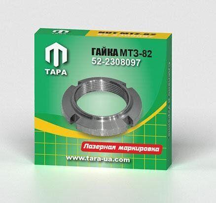Гайка МТЗ-82