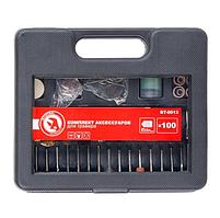 Комплект аксессуаров для гравера WT-0516 и DT-0517 100 ед. INTERTOOL (BT-0013)