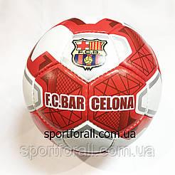 Мяч футбольный  BARCELONA (№5, 4 сл., сшит вручную)  0410-20