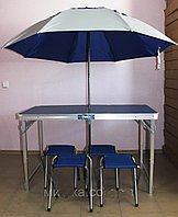 Раскладной Усиленный стол для пикника и 4 стула + компактный прочный зонт 1,6 м в ПОДАРОК!