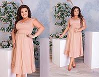 Платье прямое с воланом по плечам и по низу и съёмным поясом (48-58), фото 1