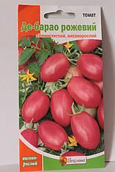 Насіння томатів Де- барао рожевий ТМ Яскрава