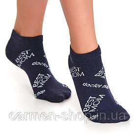 Носки из хлопка Dobranocka SOC.2201