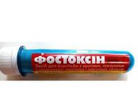 Фостоксин (средство от кротов) 10 таблеток