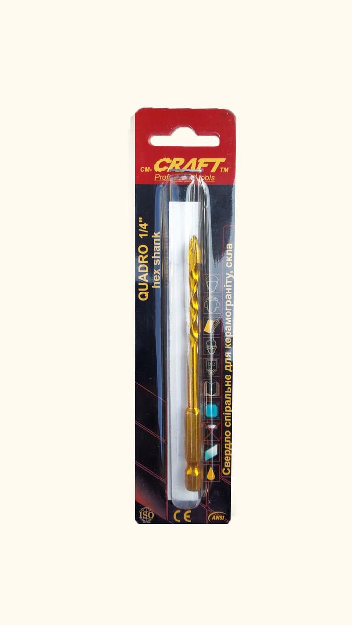 Свердло  спіральне  Craft  quadro з шестигранним хвостовиком  6*100мм - керамограніт, скло