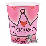 """Стакани паперові """"Принцеса"""", 10 шт, Набор стаканчиков """"Принцесса"""""""