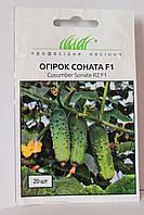 Насіння огірків Соната F1 ТМ Професійне насіння 20 нас