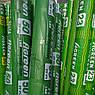 Агроволокно Agreen 17 г/м2 1.6м * 500м, фото 2