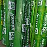 Агроволокно Agreen 17 г/м2 2.1м * 100м, фото 2