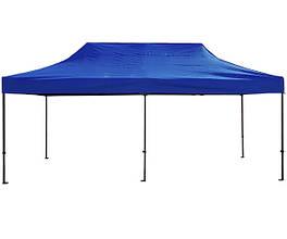 Шатер раздвижной  палатка павильон HE SHAN P3640-1000D 3м х 6м