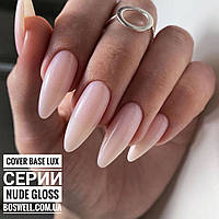 Juice Cover base NUDE GLOSS 10 мл