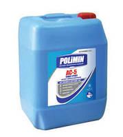 Грунт АС-5 Полимин 5л