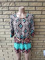 Платье, туника женское коттоновое высокого качества TAHA , Турция