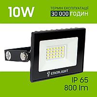 Уличный LED светильник 10W, светодиодный прожектор 10Вт