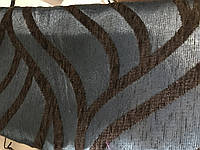 Остаток шторной турецкой ткани 0,7 х 2,2 м