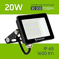 Уличный LED светильник 20W, светодиодный прожектор 20Вт