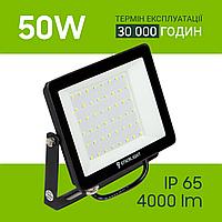 Уличный LED светильник 50W, светодиодный прожектор 50Вт
