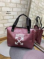 Небольшая фиолетовая спортивная дорожная сумка брендовая кожзам