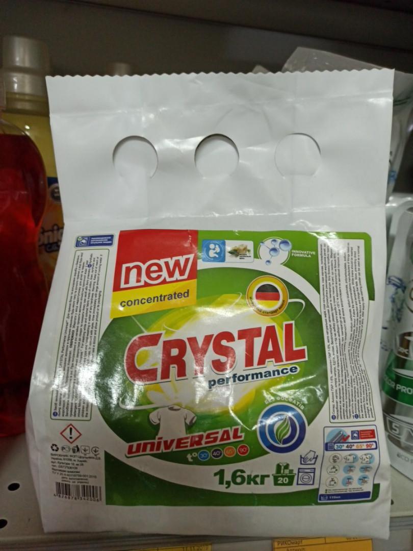 Порошок для ручной стирки Crystal 1.6кг