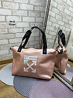 Небольшая пудровая спортивная дорожная сумка брендовая кожзам