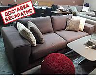 Раскладной коричневый диван MANHATTAN 250 см ALBERTA (Италия), бесплатная доставка по Украине