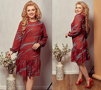 Шифоновое платье с длинным рукавом, красный