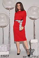 Повседневное женское платье с длинными рукавами на манжете и контрастным поясом с 48 по 62 размер