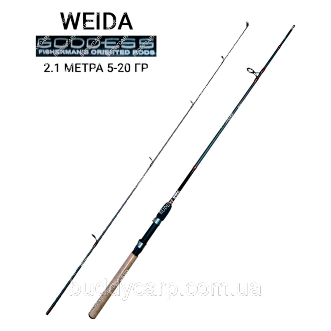 Спиннинг 2.1 метра тест 5-20 гр Goddess Weida (Kaida)