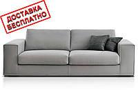 Раскладной серый диван MANHATTAN 250 см ALBERTA (Италия), бесплатная доставка по Украине