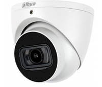 4 Мп сетевая WDR видеокамера Dahua DH-IPC-HDW4431TP-Z-S4 (2.7-13.5 мм)