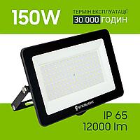 Уличный LED светильник 150W, светодиодный прожектор 150Вт