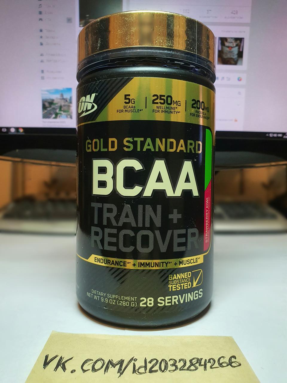 Аминокислоты BCAA Optimum Nutrition Gold Standard BCAA 280 g 28 порций голд стандарт оптимум нутришн бца
