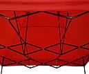 Шатер раздвижной палатка павильон HE SHAN ST23-600D 2м х 3м, фото 2