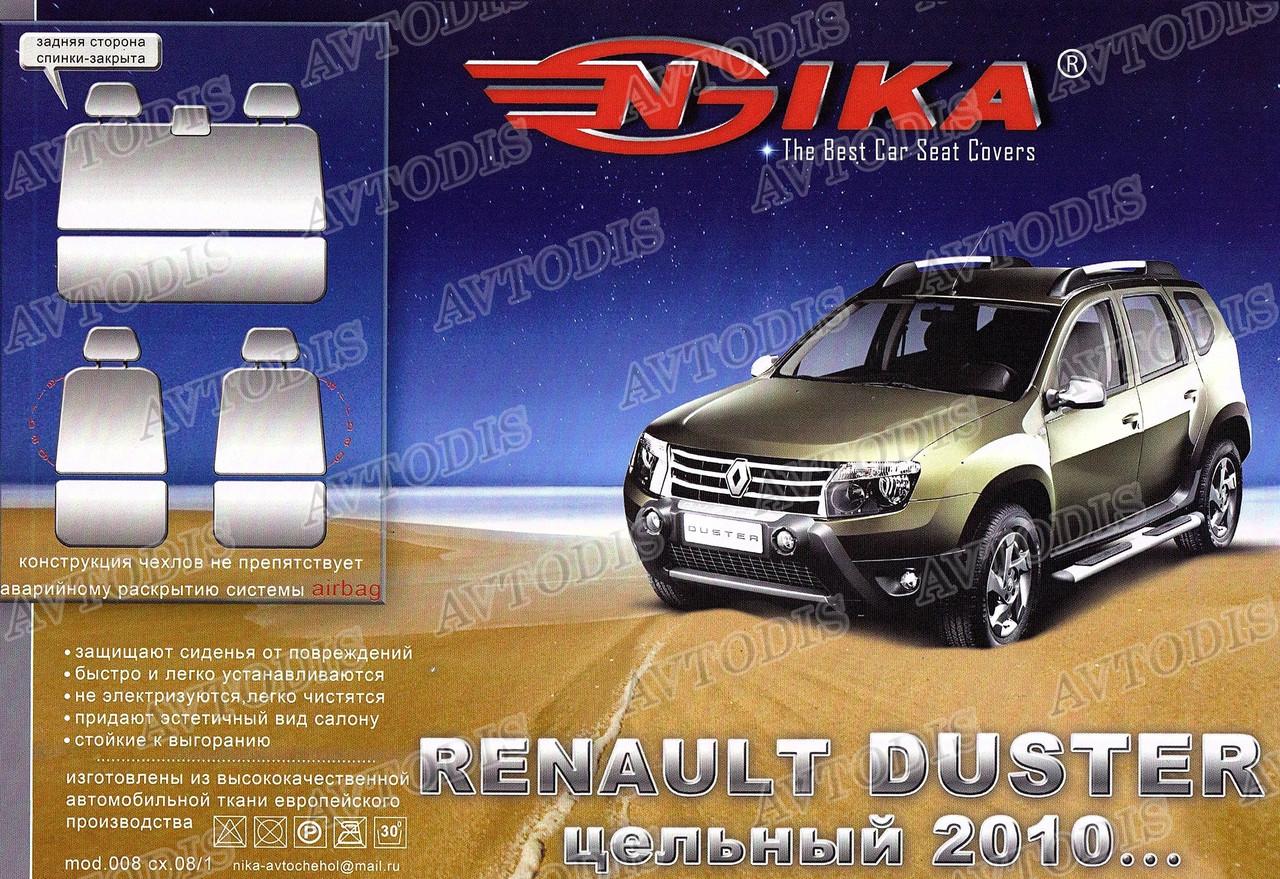 Авточехлы Renault Duster 2018- (з/сп. цельная) Nika